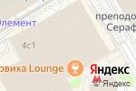 Схема проезда до компании Станция Выставочная в Москве