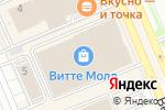 Схема проезда до компании Sabellino в Москве