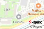 Схема проезда до компании Спокойной ночи в Москве