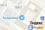 Схема проезда до компании ВХУТЕМАС XXI ВЕК в Москве