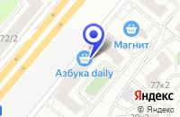 Схема проезда до компании МАГАЗИН ОМИКОР - СТУДИЯ НЕМЕЦКОЙ МЕБЕЛИ в Москве