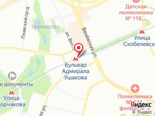 Ремонт холодильника у метро Бульвар адмирала Ушакова
