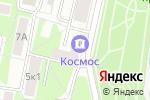Схема проезда до компании КБ КОСМОС в Москве