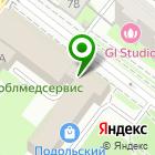 Местоположение компании Подольскгражданпроект, МУП