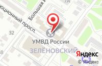 Схема проезда до компании МУ МВД России Подольское в Подольске