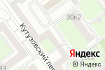Схема проезда до компании Ralph Lauren в Москве
