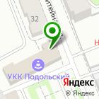 Местоположение компании Подольский учебно-курсовой комбинат