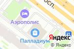 Схема проезда до компании Rue Cambon в Москве