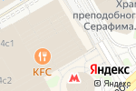 Схема проезда до компании Офис Маркет в Москве