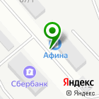 Местоположение компании Сталь+