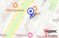 Схема проезда до компании ТФ ФОРС КОМП в Москве