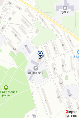 ШКОЛА СРЕДНЕГО ОБЩЕГО ОБРАЗОВАНИЯ № 8 на карте Дмитрова