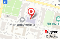 Схема проезда до компании Теремок в Подольске