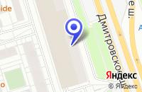 Схема проезда до компании КОМПЬЮТЕРНАЯ ФИРМА ИНЕЛ-ДАТА в Москве