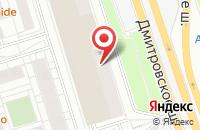 Схема проезда до компании СЕРВИСНЫЙ ЦЕНТР АДМ-СЕРВИС в Дмитрове