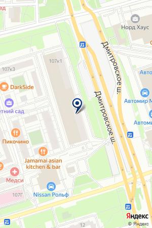 МАГАЗИН СПОРТИВНЫХ ТОВАРОВ ТЕХНОАРТ на карте Дмитрова