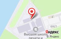 Схема проезда до компании Аптон в Москве