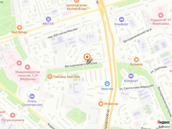 Остановка Муз. школа в Москве