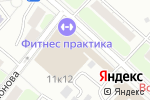 Схема проезда до компании Фитнес Практика в Москве