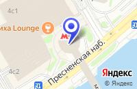 Схема проезда до компании БИЗНЕС-ЦЕНТР МОСКВА-СИТИ в Москве