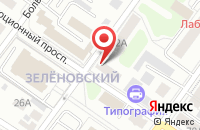 Схема проезда до компании VIP бижутерия Дианы Силантьевой в Подольске