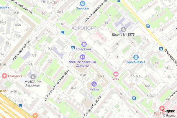 Ремонт телевизоров Улица Красноармейская на яндекс карте