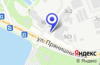 Схема проезда до компании ПТФ РОССО-ЛЮКС в Москве