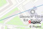 Схема проезда до компании Chris Farrell в Москве