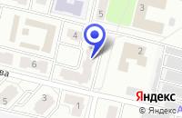 Схема проезда до компании ЛАКОКРАСОЧНЫЙ ЗАВОД РОССА-ЛАК в Климовске