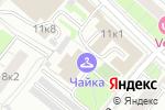 Схема проезда до компании Alcantara в Москве