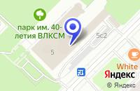 Схема проезда до компании АВТОСЕРВИСНЫЙ ЦЕНТР ДЭКС в Москве