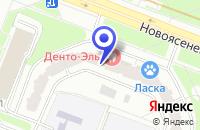 Схема проезда до компании ДЕЗИНФЕКЦИОННЫЙ ЦЕНТР КОБРА в Москве