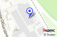 Схема проезда до компании ТОРГОВО-ПРОИЗВОДСТВЕННАЯ КОМПАНИЯ ОКНА РОСТА в Дмитрове