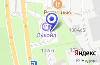 Схема проезда до компании АЗС № 176 в Москве
