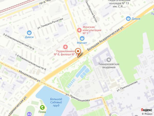Остановка Университет Природообустройства в Москве