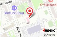 Схема проезда до компании Подольский наркологический диспансер в Подольске