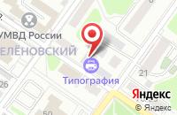 Схема проезда до компании Подольская фабрика офсетной печати в Подольске