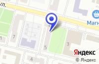 Схема проезда до компании РЕМОНТНАЯ ФИРМА МОРОЗКО в Климовске