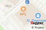 Схема проезда до компании Пилтрейл в Москве
