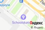 Схема проезда до компании ГоуТранс в Москве