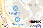 Схема проезда до компании Апельсин в Москве
