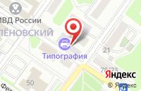 Схема проезда до компании Медиа Подмосковья в Подольске