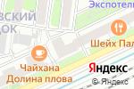 Схема проезда до компании Сияние в Москве