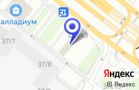 Схема проезда до компании ЦЕНТР ПРОИЗВОДСТВЕННО-ДЕСПЕТЧЕРСКИХ УСЛУГ ГРАЖДАНСКОЙ АВИАЦИИ АЭРОТРАНС в Москве