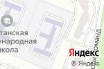 Схема проезда до компании Индиго в Москве