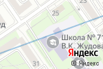 Схема проезда до компании УРАО в Москве