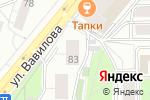 Схема проезда до компании ВУЛКАНА в Москве