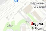 Схема проезда до компании Гражданские самолеты Сухого в Москве