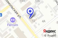 Схема проезда до компании АПТЕКА РЕАЛКО-ГУБКИН в Губкине