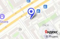 Схема проезда до компании ТФ ДИЗАЙН ЛИМИТЕД в Москве